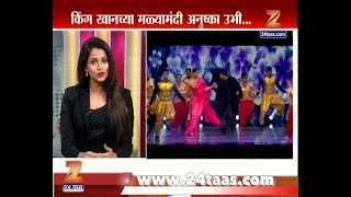 Celebrity Anchor | Rucha Inamdar Reading Marathi News | 28th July 2017