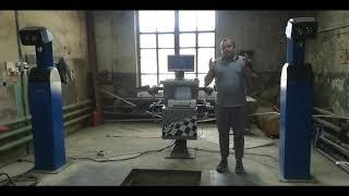 Конкурсное видео Техно Вектор