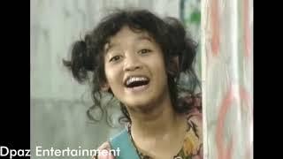 "Keluarga Cemara Episode 10 ""Dugaan Ceuk Salmah"""