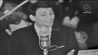 على حسب وداد قلبـى ( حفلة الكويت ) ..... عبد الحليم حافظ