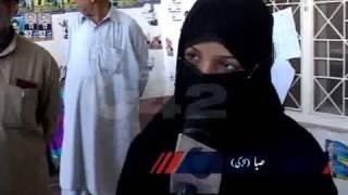 Rawalpindi Couple Love Marriage Case Seesion Court Pkg By Shaheen Atiq