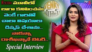 Payal Rajput Exclusive Interview | Venky Mama Movie | Venkatesh, Naga Chaitanya, Rashi Khanna | TV5