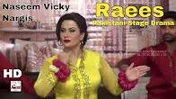 Nargis & Naseem Vicky - Brand New Pakistani Punjabi Comedy Stage Drama