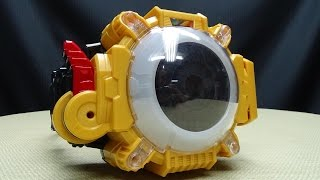 Kamen Rider Ghost DX EYECON DRIVER G: EmGo's Kamen Rider Reviews N' Stuff