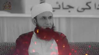 Feel the Emaan (Maulana Tariq Jameel)
