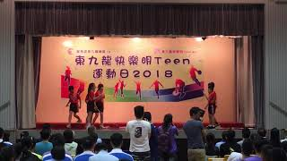 Publication Date: 2018-04-23 | Video Title: 聖公會李兆強小學花式跳繩隊在「東九龍快樂明Teen運動日」表
