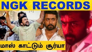 NGK Records