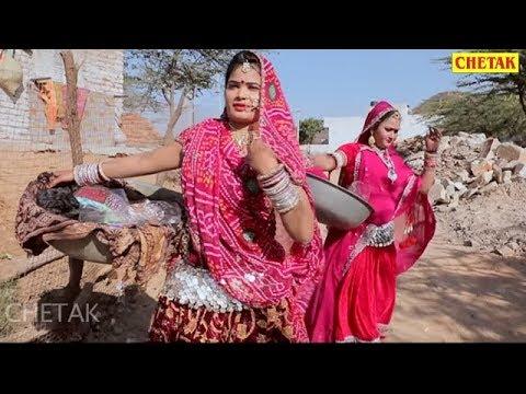 Hari Hari Chudya Bechan Aayi Re Gwaraniya#Gajendra Ajmera New Desi Dj song#New Rajasthani Song