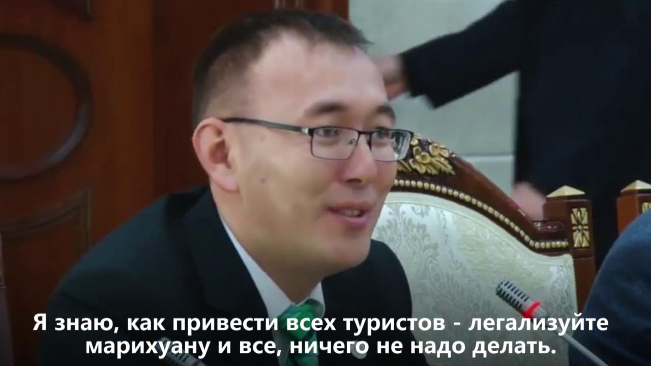 В киргизии легализовали марихуану что происходит когда куришь марихуану
