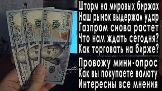 Задача B4 из ЕГЭ по математике: Обмен валют в трех различных банках