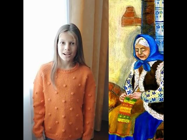 Изображение предпросмотра прочтения – СафиеАбдураимова читает произведение «Бабушкины сказки» С.А.Есенина