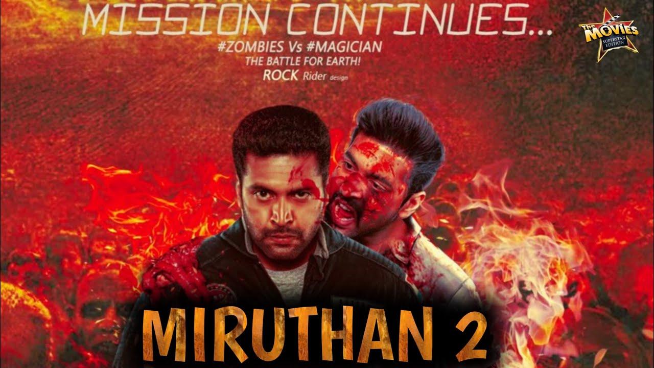 Download Miruthan 2 Full Movie Hindi Dubbed Release   Miruthan 2 Trailer Hindi   Jayam Ravi New Movie