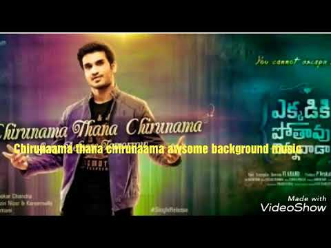 Hero Nikhil Awsome Background Music (bgm) From Ekkadiki Potav Chinnavaada, Melodious Bgm Ringtone