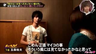2013-8-11日放送 第20回.