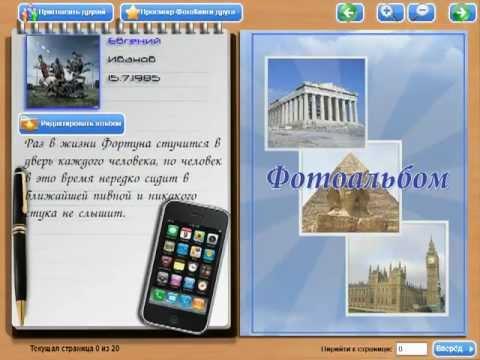 Как быть оффлайн во ВКонтакте вся правда об оффлайне и