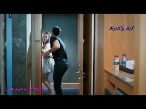 اجمل اغنية تركية مع اجمل مونتاج وخورافي على فلم تركي رومانسي من ميار علي