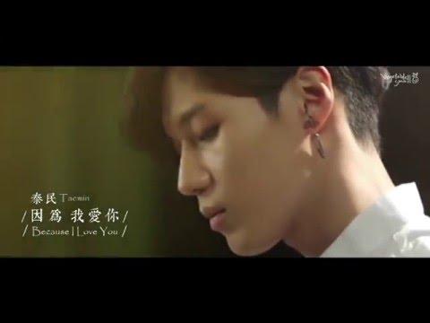 2min《因為我愛你 Because I Love You》Music Video