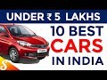 10 Best Cars Under Rs. 5 Lakhs with  Highest Mileage in India | Top Family Budget Cars | 2019