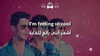 Jonas Brothers - Cool مترجمة عربي Video