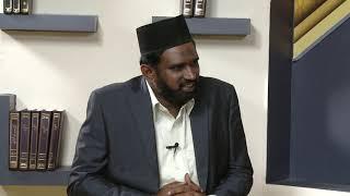 Seerat- ul-Mahdi | Tamil | Episode 01