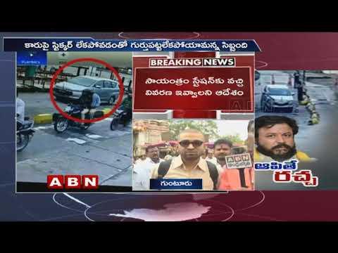 చింతమనేని వ్యవహారంలో టోల్గేట్ సిబ్బందిపై కేసు | Toll Gate Incharge Face To Face | ABN Telugu