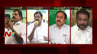 Rama Subba Reddy Reacts to Minister Adinarayana Reddy Comments || NTV