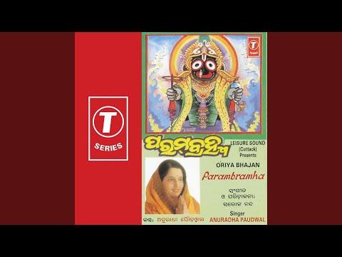 Kala Thakura