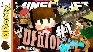 돌아온 마피아!! [마피아 VS 시민: 마인크래프트 서바이벌 #1편]  Minecraft - MAFIA SURVIVAL - [도티]