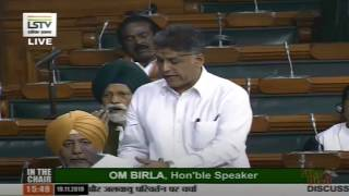 Parliament Winter Session | Manishi Tewari Speech in Lok Sabha on Air Pollution and Climate Change