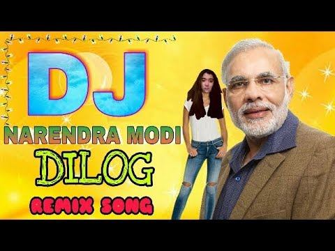 खतरनाक MODI DJ धमकी Dailogs For pAKISTHAN || Blast HINDU Power DJ Comptision || SMART DJ MIX