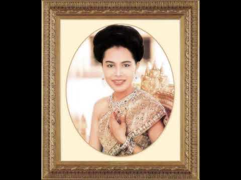 บทอาเศียรวาท วันเฉลิมพระชนมพรรษา สมเด็จพระนางเจ้าฯ พระบรมราชินีนาถ    12 สิงหาคม 2557
