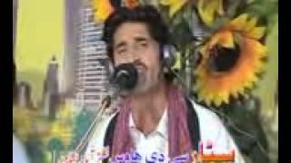 Waqif malang sad Ruabi and ghazal