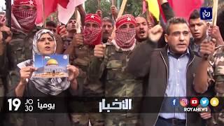 مسيرات غاضبة تجوب قطاع غزة رافضة للقرار الأمريكي بشأن القدس - (20-12-2017)