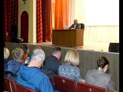 Встреча главы администрации с населением в ДК железнодорожников