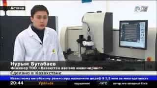 Казахстан вошел в десятку стран-производителей оптики высочайшего класса(Сделано в Казахстане, но не только для Казахстана., 2014-01-09T15:46:00.000Z)