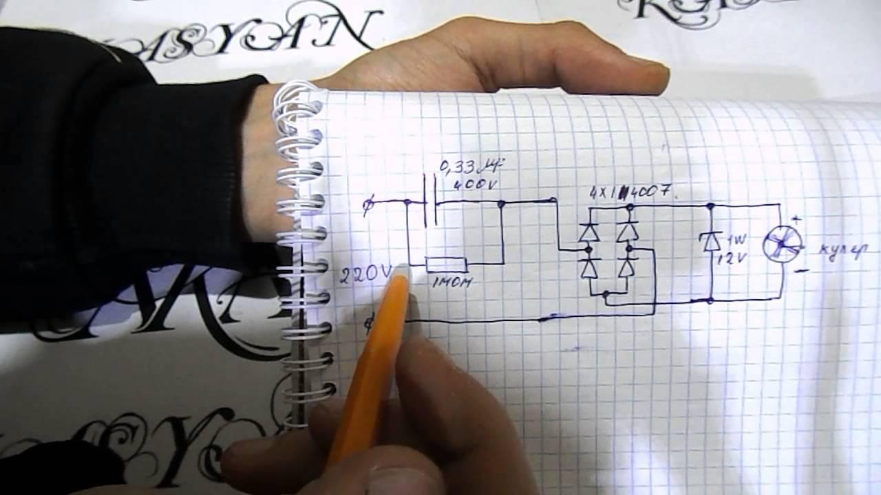 Самые простые эл схемы