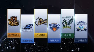 2017 TESL 角旗盃宣傳影片