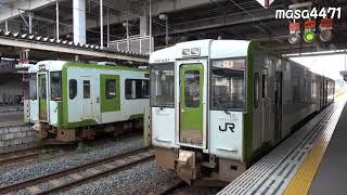 【4K高音質】快速しもきた号八戸駅発車