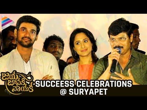 Jaya Janaki Nayaka Success Celebrations At Suryapet | Bellamkonda Srinivas | Rakul Preet | Pragya