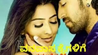 Mr and Mrs Ramachari upavasa bgm music