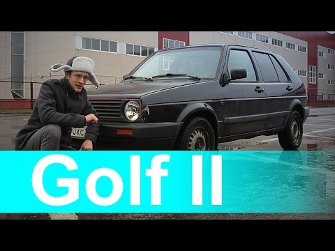 Фольксваген Гольф Клуб Volkswagen Golf Club