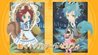 『アットゲームズファン感謝祭2012 in 東京』告知CM