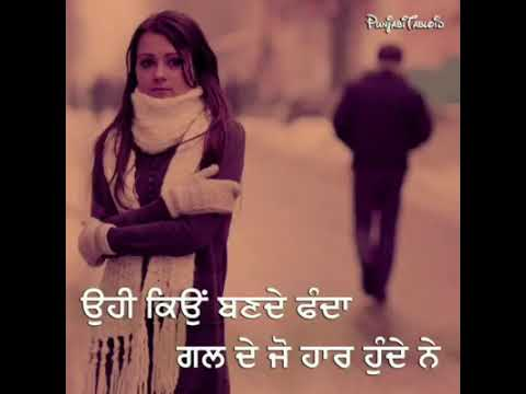 Dhundle Jahe By Pavy Dhanjal Whatsapp Video