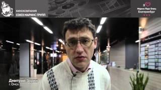«Маринс Парк Отель Екатеринбург» - визитная карточка города, так считают туристы(«Маринс Парк Отель Екатеринбург» - визитная карточка города, так считают туристы #маринспаркотель #marinsparkhote..., 2016-04-18T07:44:56.000Z)