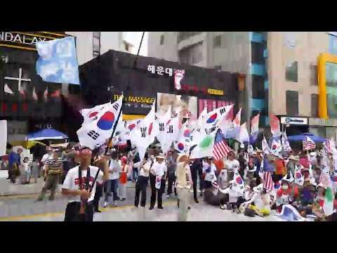 8.19  박근혜 대통령 석방 촉구 해운대 태극기 집회 1