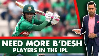 Need MORE B'desh players in the IPL | #AakashVani | Cricket Discussion