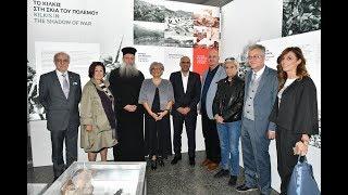 Αρχαιολογία εν καιρώ πολέμου στο Κιλκίς-Eidisis.gr webTV
