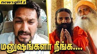 மனுஷங்களா நீங்க : Piyush Manush  Speech About Jaggi Vasudev   Thoothukudi