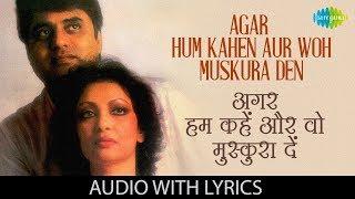 Agar Hum Kahen Aur Woh Muskura Den with lyrics   अगर हम कहें और वो   Jagjit Singh   Chitra Singh