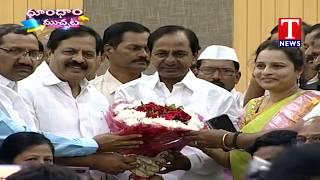 Yeddyurappa Appointed as New CM | CM KCR Press Meet | Dhoom Dhaam Muchata | T News live Telugu